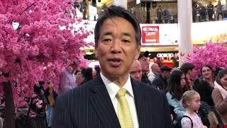 Тоёхиса Кодзуки