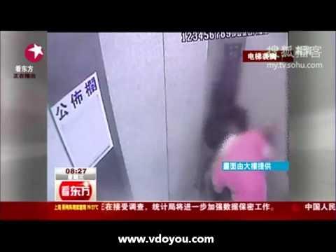 หนุ่มหื่นดูดนมเด็ก 9 ขวบในลิฟท์