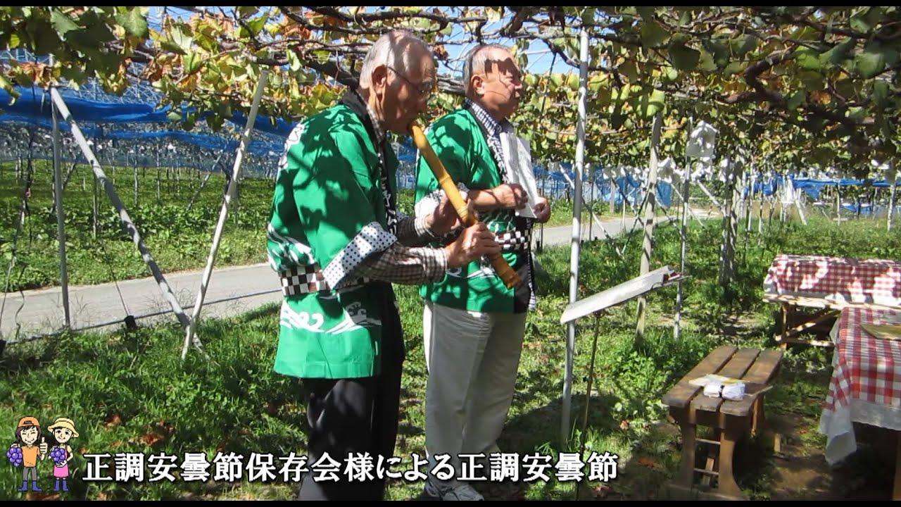 正調安曇節 演奏会 in 季来里ふ...
