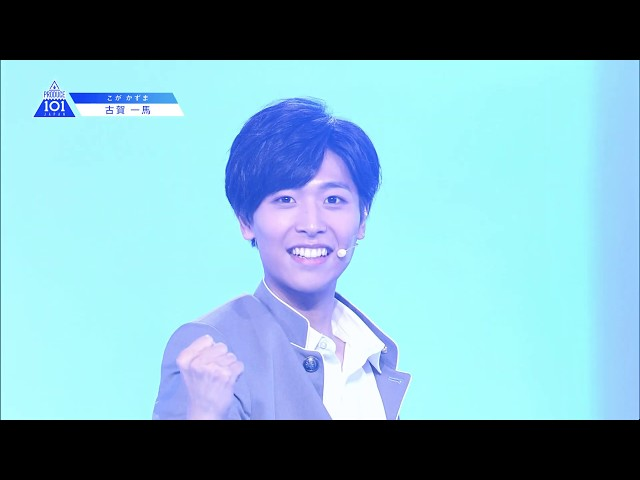 【古賀 一馬(Koga Kazuma)】東京l~ツカメ it's Coming~l推しカメラ