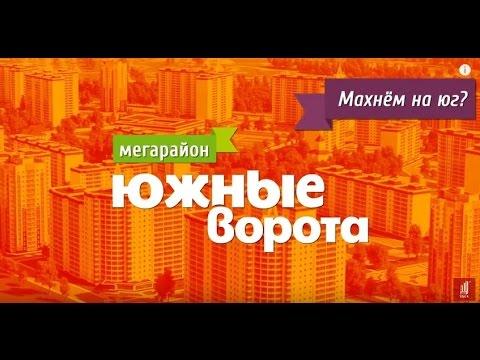 Недорогие квартиры в Томске