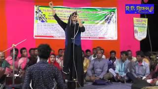 শহিতে না পারি কহিতে না পারি ,ভেবে নাহি পাই ।  বাংলা বিচ্ছেদ গান ।  কনক সরকার ।