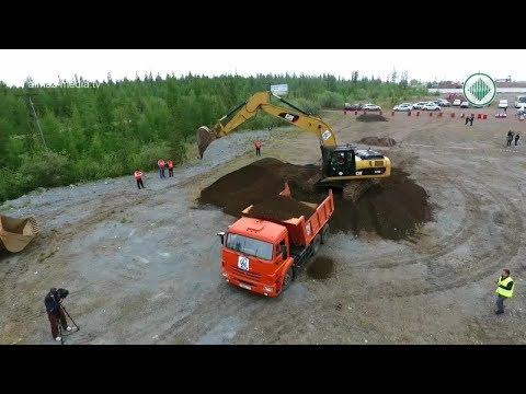 Конкурс профмастерства «Лучший машинист экскаватора» АК «АЛРОСА»