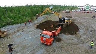 видео ОАО АК «АЛРОСА»