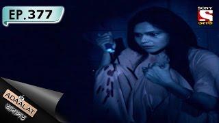 Adaalat - আদালত (Bengali) - Ep 377 - KD Aar Pagoleraa