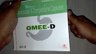 Omee-D Capsules Full Review in Hindi ओमी डी कैप्सूल के बारे में पूरी जानकारी