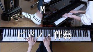 使用楽譜:月刊ピアノ2019年5月号 採譜者:川田千春、 2019年4月21日 録...