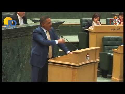 كلمة النائب مصلح الطراونة في جلسة مناقشة البيان الوزاري لحكومة د عمر الرزاز  - نشر قبل 7 دقيقة