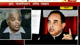 Dr Subramanian Swamy brief Biography by R Rajgopalan