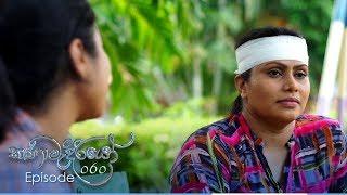 Kanamadiriyo | Episode 60 - (2018-10-23) | ITN Thumbnail