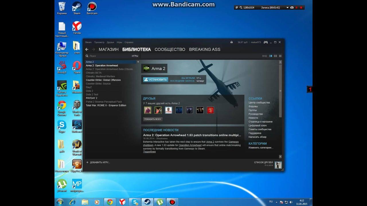 играть в игру drive ahead на компьютер онлайн