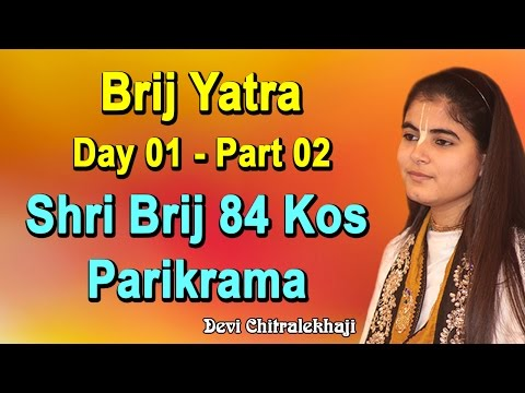 Brij Yatra Day 01 - Part 02 || Shri Brij 84 Kos Parikrama || Braj Mandal #Devi Chitralekhaji