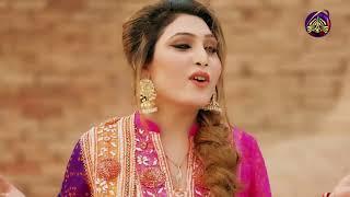 Saraiki Mili Naghma Nadia Hashmi Saraiki Music, Culture, Crafts, Desert Main Hoon Pakistan  YouTube