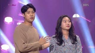 개그콘서트 - '올라옵show' 서태훈X김성원X관객 삼각관계 .20171015