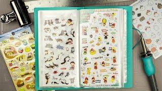 DIY Planner/Diary Sticker Holder Storage