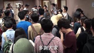 香港樹仁大學作品-准我留下
