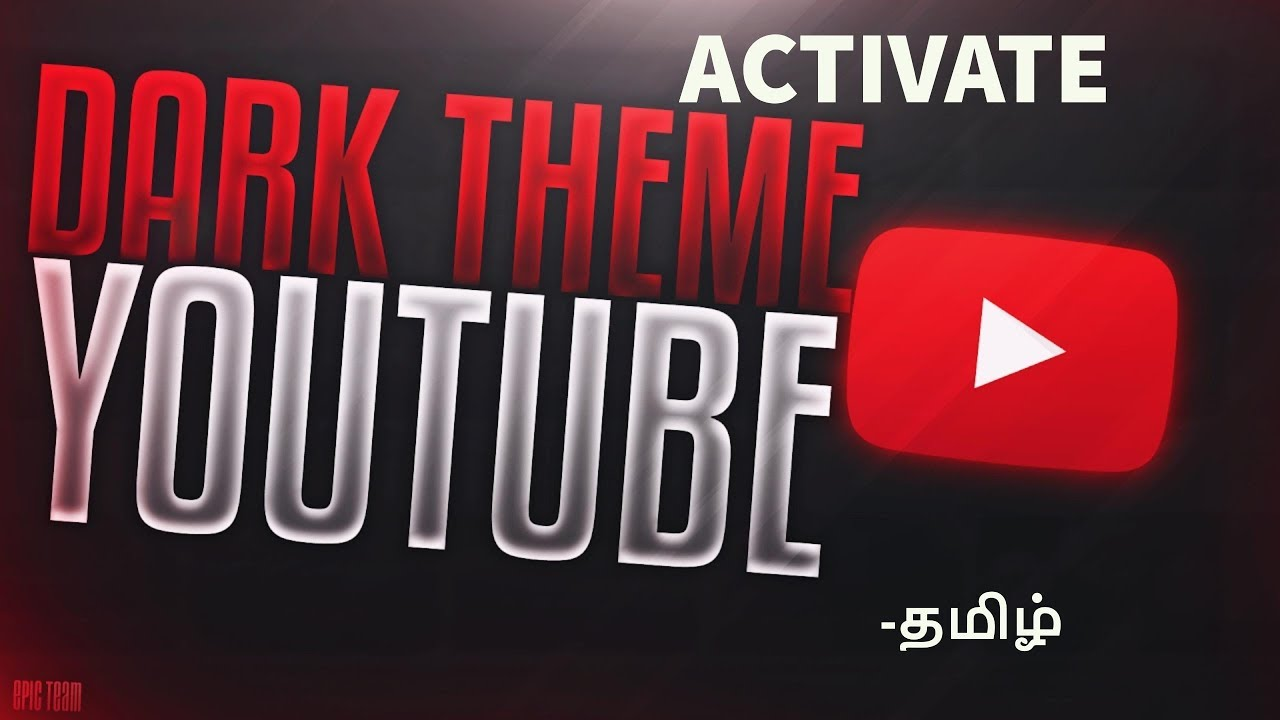 how to get the dark theme on youtube