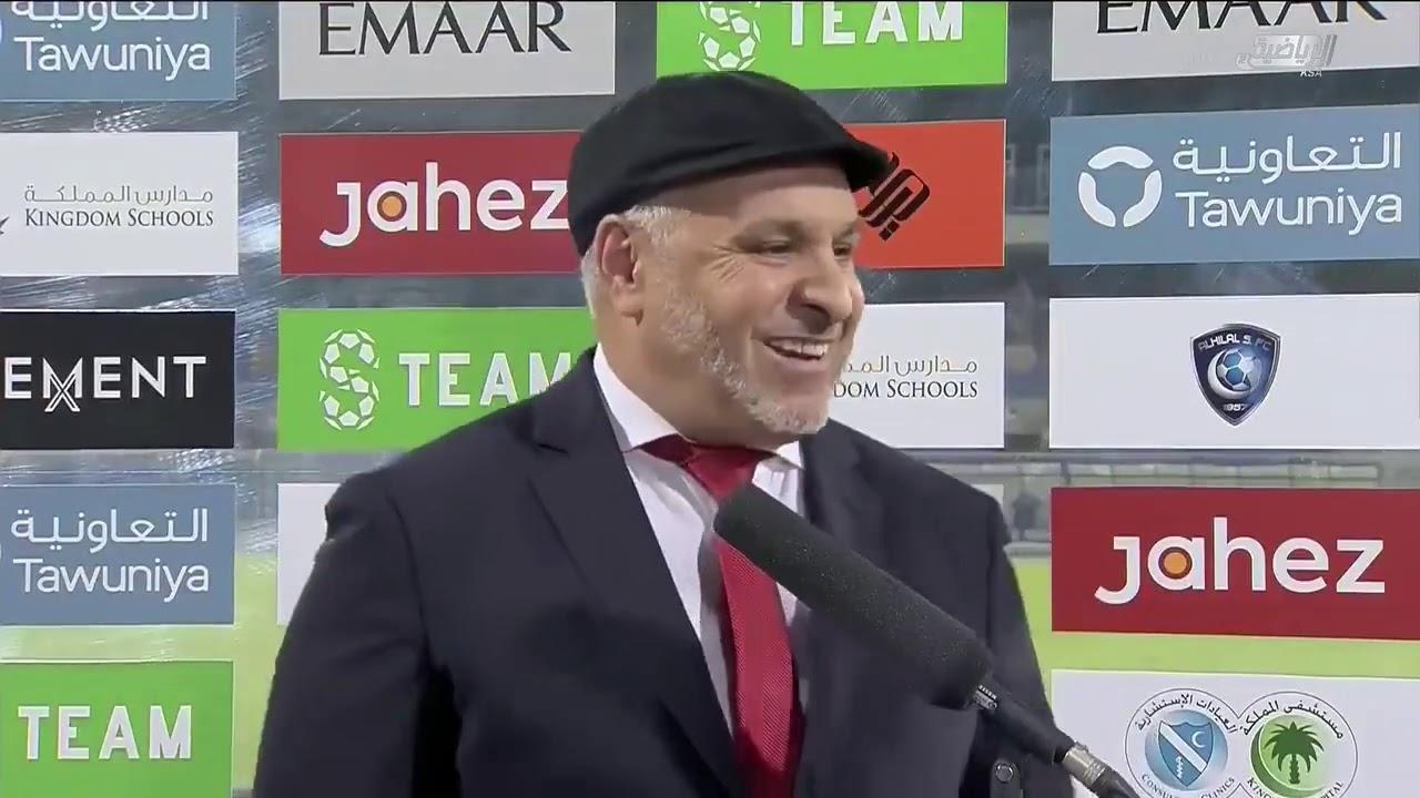 تصريح نور الدين بن زكري  مدرب ضمك  بعد نهاية مباراة الهلال ( الجولة ٣ )