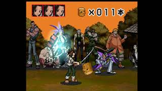 A demo of the Shaman King fighting game for Playstation. It has three playable characters, and also two of the minigame modes.