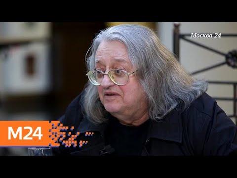"""Важная персона"": Александр Градский - Москва 24"