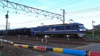 相鉄21000系の甲種輸送 2021年9月7日