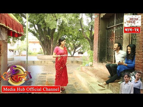 Ulto Sulto, Episode-25, 15-August-2018, By Media Hub Official Channel