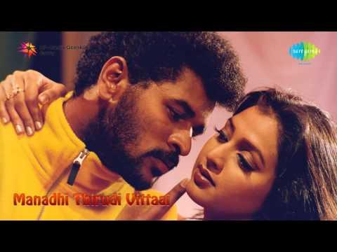 Manadhai Thirudivittai | Kutti Kutti song