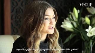 Gigi Hadid Like You've Never Heard Her Before (in Arabic) | Vogue Arabia