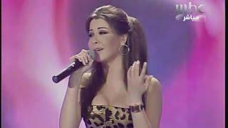 Nancy Ajram - Toba (Live) نانسي عجرم - توبة