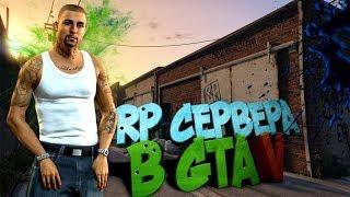 Grand Theft Auto V Rp Продолжаем работать 1440P Розыгрыш на 1К сабов