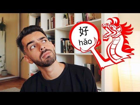 Как учить иероглифы