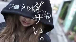 We are Japanese BLACK JOKE & SLAP MUSIC BAND, DOG MONSTER !! offici...