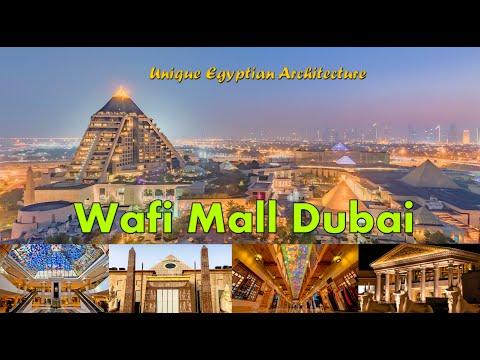 Wafi Mall 2020