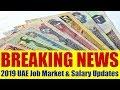 BREAKING NEWS: 2019 UAE JOBS MARKET & SALARY SCALE UPDATES