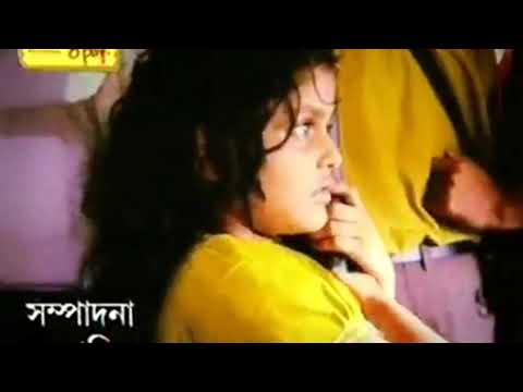 Maa  serial song // Bengali version... By Star Jalsha serial....