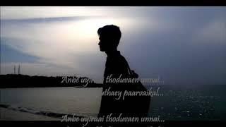 uyirai tholaithen athu unnil thano love song