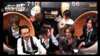 NIGHTTube×ニコニコ動画 nico@NIGHT Webサイト http://www.nighttube.ne...