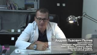 Лечение асцита и экссудативного плеврита