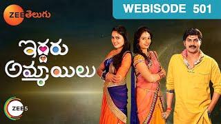 iddaru ammayilu episode 501 september 17 2016 webisode