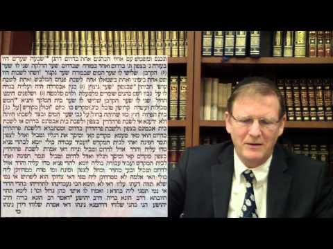 "Talmud Yoma page 19 Daf Yomi Gemarrah Yom Kippur Rabbi Weisblum  דף יומי תלמוד גמרא יומא י""ט כיפור"
