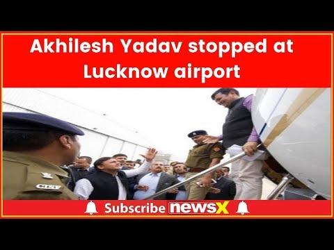 Akhilesh Yadav blocked Allahabad university, Yogi Adityanath
