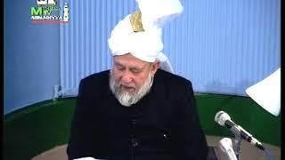 Dars-ul-Qur'an 114 - Surah Aale-Imran 155-156
