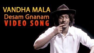 Download Hindi Video Songs - Desam Gnanam | Vandha Mala (2015) | Latest Tamil Video Song