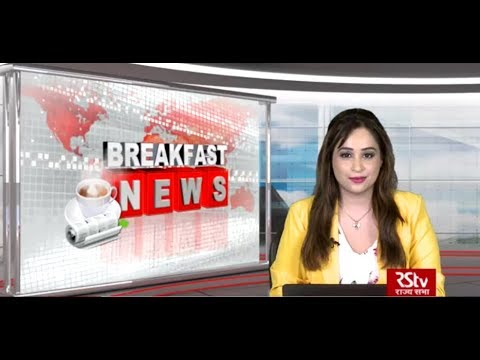 English News Bulletin – August 20, 2019 (9:30 am)