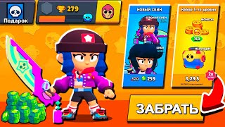 15K ON THE CHANNEL AND A NEW DONATION AS A GIFT! BIBI'S CHARACTER IN BRAWL STARS