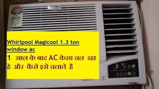 [ HINDI ] Whirlpool Magicool 1.3 ton window ac   After 1 year usage and review