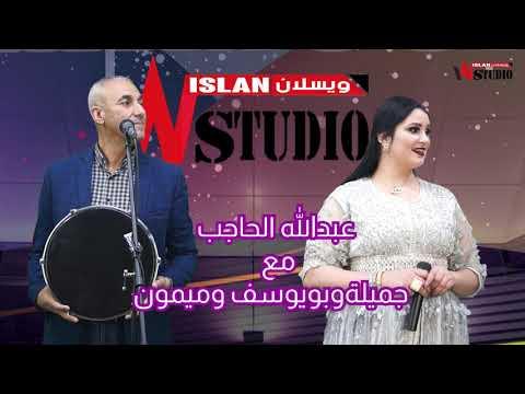 Abdellah Elhajeb - Touchket ayoulinou