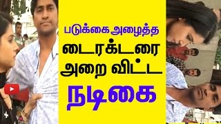 Actress slapped Director On public - Sex torture Reply - Bold Actress | Cine Flick