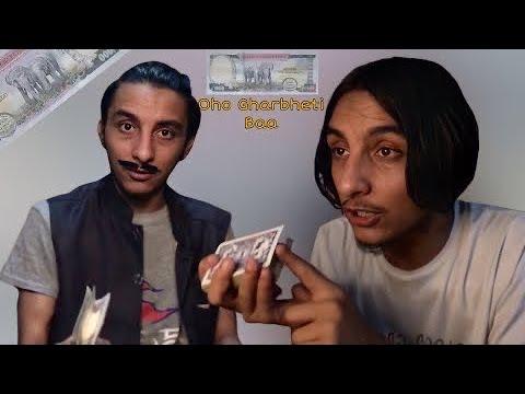 Download Oho Gharbhati Baa    Bikram Ghimire