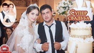 СВАДЕБНЫЙ ТОРТ. Цыганская свадьба Рустама и Гали, часть 17